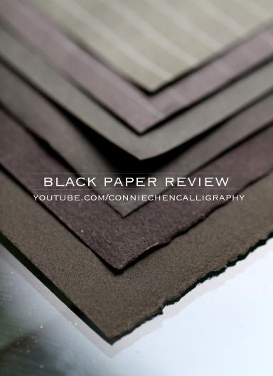 black paper review