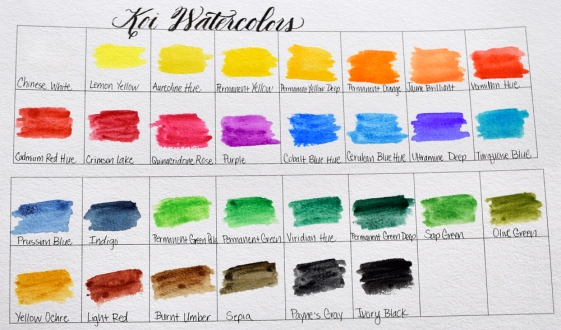 watercolorswatch-koi-web